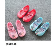 Jelly Shoes Candy Blue (JS10005)